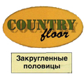 Ламинат HDM Elesgo (Элесго) Country Diele