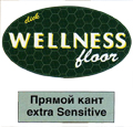 Ламинат HDM Elesgo (Элесго) Wellness Extra Sensitive